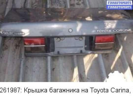 Крышка багажника на Toyota Carina II T17