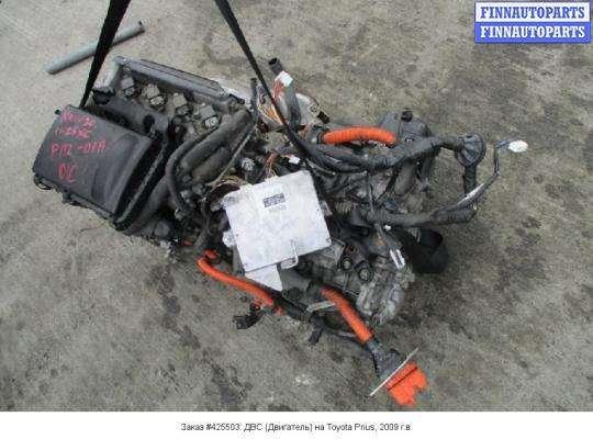 ДВС (Двигатель) на Toyota Prius II