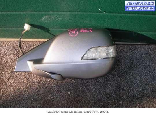 Зеркало боковое на Honda CR-V III