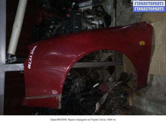 Крыло переднее на Toyota Celica T20