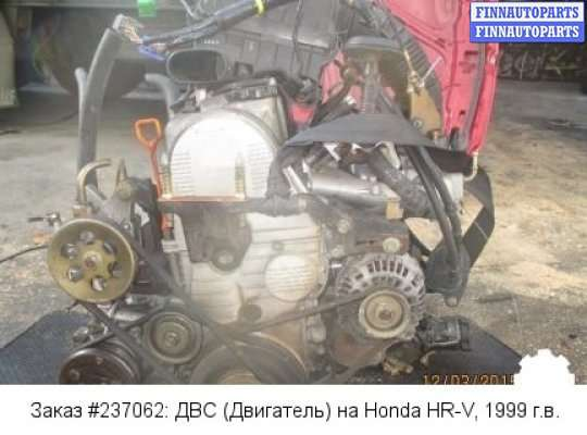 Двигатель (ДВС) D16W5