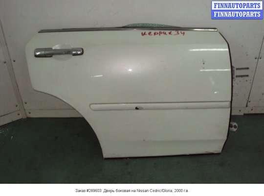 Дверь боковая на Nissan Cedric/Gloria (Y34)