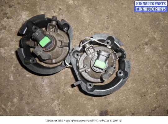 Фара противотуманная (ПТФ) на Mazda 6 I (GG)