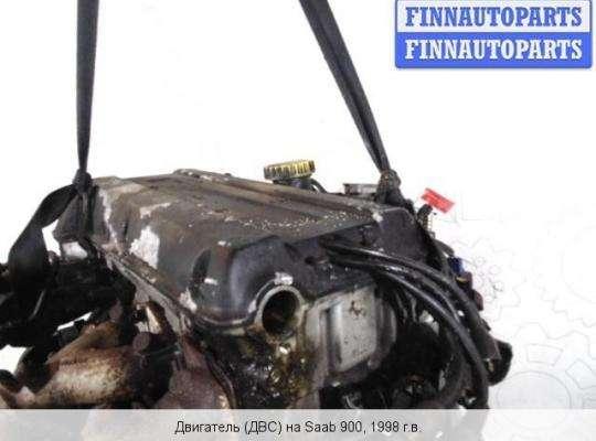 ДВС (Двигатель) на Saab 900 II