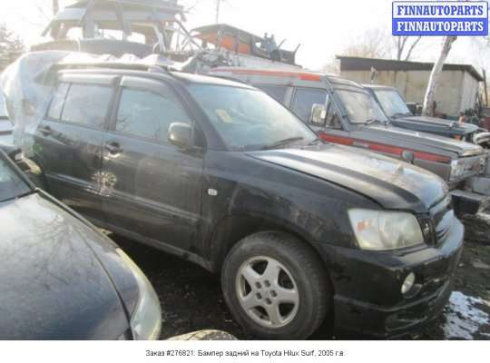 Бампер задний на Toyota Hilux Surf II (N185W)