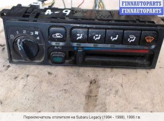 Блок управления печкой на Subaru Legacy II (BD, BG)