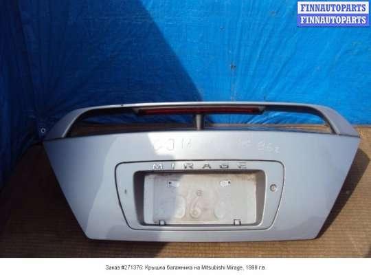 Крышка багажника на Mitsubishi Mirage CJO