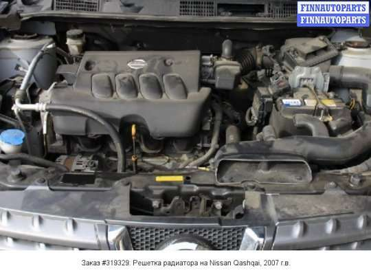 Решетка радиатора на Nissan Qashqai