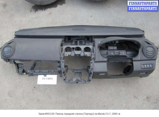Панель передняя салона (Торпедо) на Mazda CX-7