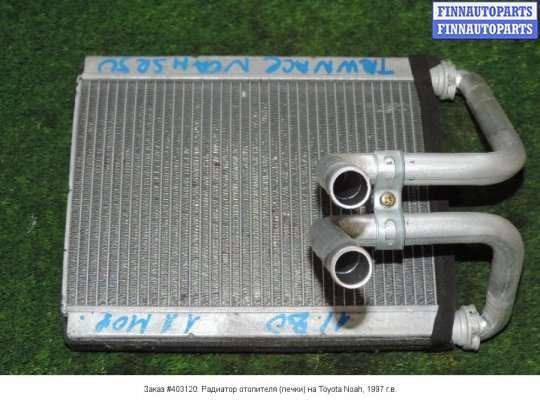 Радиатор отопителя (печки) на Toyota Town Ace Noah