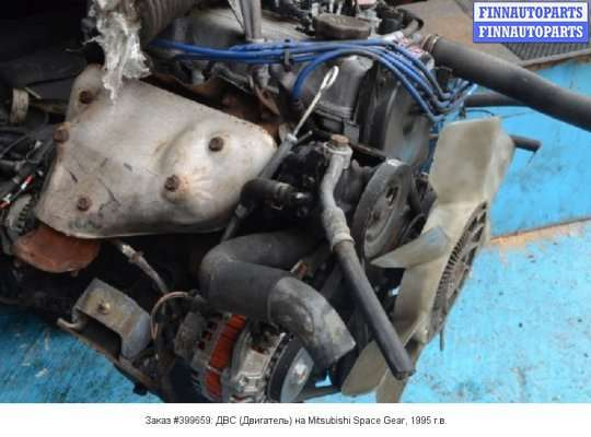 ДВС (Двигатель) на Mitsubishi Space Gear PA0