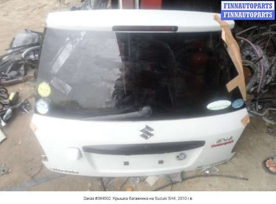 Крышка багажника на Suzuki SX4