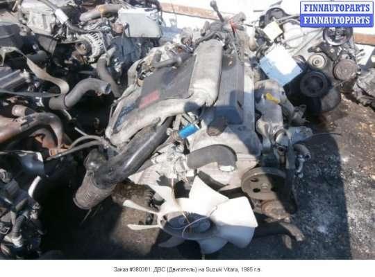 ДВС (Двигатель) на Suzuki Vitara ET