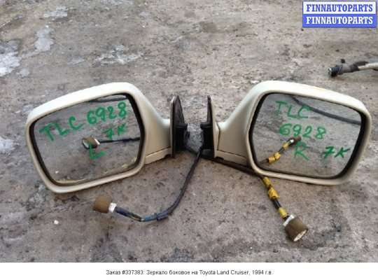 Зеркало боковое на Toyota Land Cruiser 80