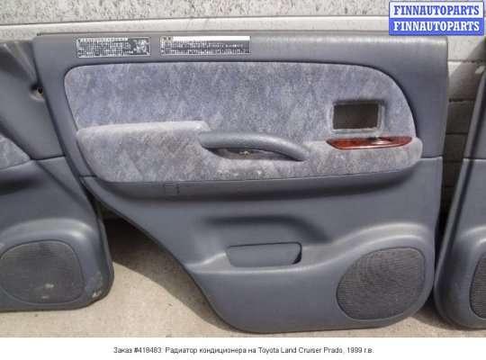 Радиатор кондиционера на Toyota Land Cruiser Prado 90