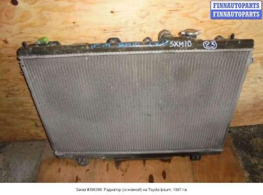 Радиатор (основной) на Toyota Ipsum XM1