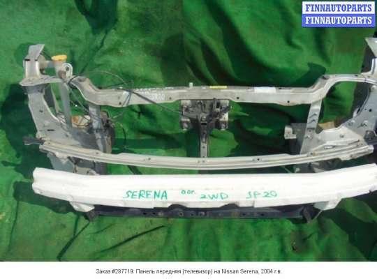 Панель передняя (телевизор) на Nissan Serena II C24 (Japan)