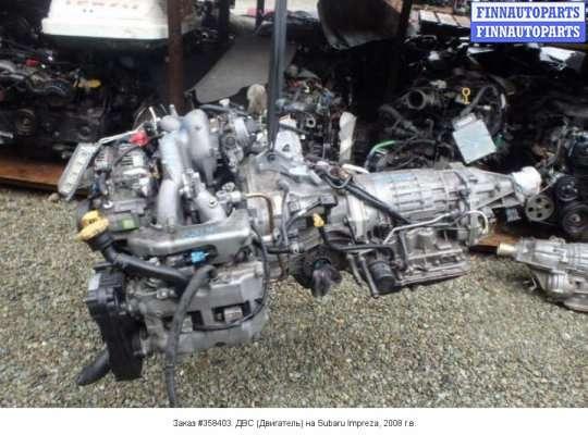 ДВС (Двигатель) на Subaru Impreza III (GE, GH)