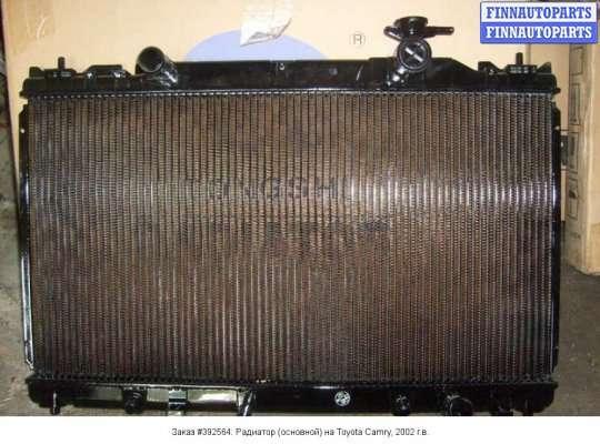 Радиатор (основной) на Toyota Camry XV30