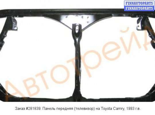 Панель передняя (телевизор) на Toyota Camry XV10