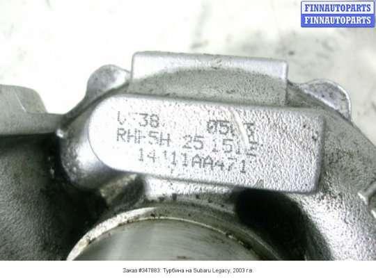 Турбина на Subaru Legacy IV (BL, BP)