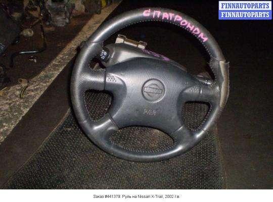 Руль на Nissan X-Trail I (T30)