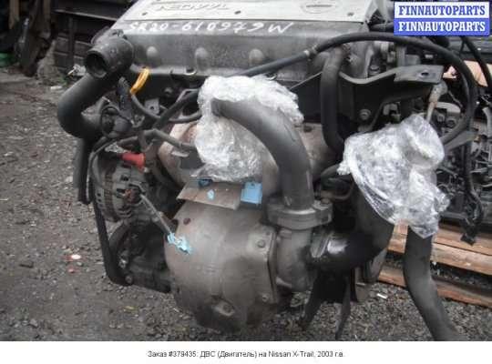 ДВС (Двигатель) на Nissan X-Trail I