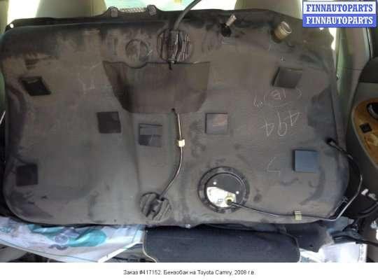 Бензобак на Toyota Camry XV40