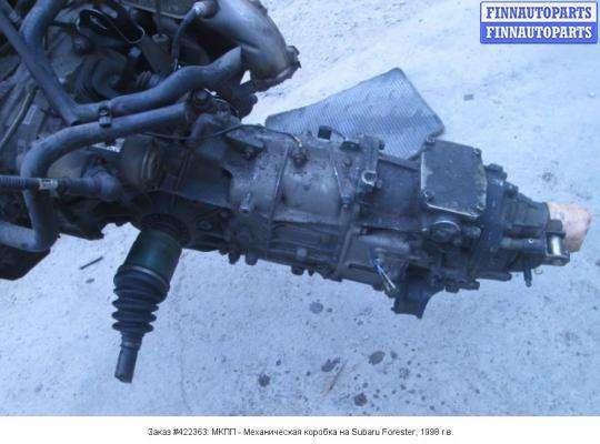 МКПП - Механическая коробка на Subaru Forester SF