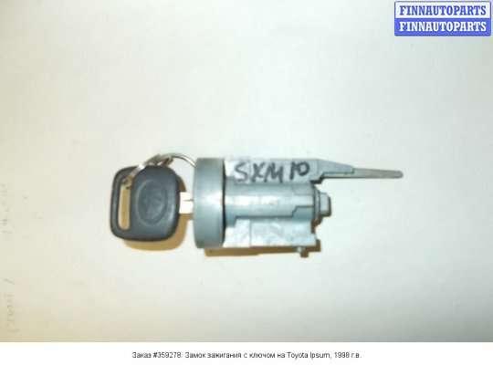 Замок зажигания с ключом на Toyota Ipsum XM1
