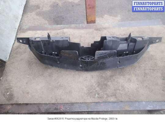 Решетка радиатора на Mazda Protege