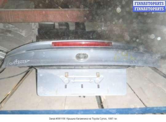 Крышка багажника на Toyota Cynos EL52