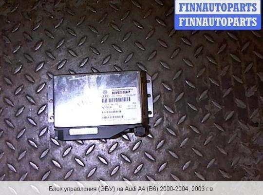 ЭБУ АКПП (блок управления автоматом) на Audi A4 (8E/8H, B6)