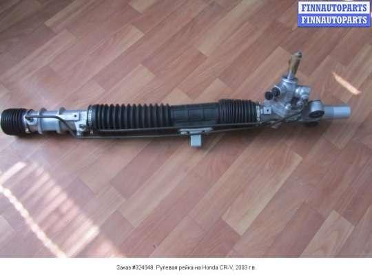 Рулевая рейка на Honda CR-V II (RD_)