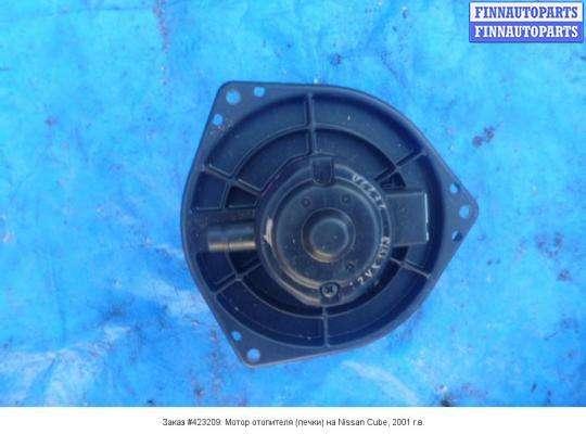 Мотор отопителя (печки) на Nissan Cube Z10