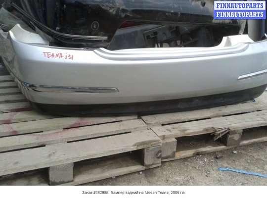 Бампер задний на Nissan Teana I J31