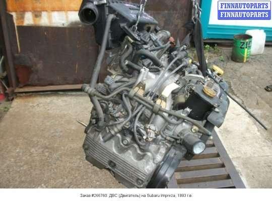 Двигатель (ДВС) EJ18