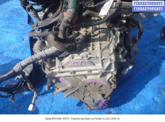 АКПП - Коробка автомат на Honda Accord VII (CL)