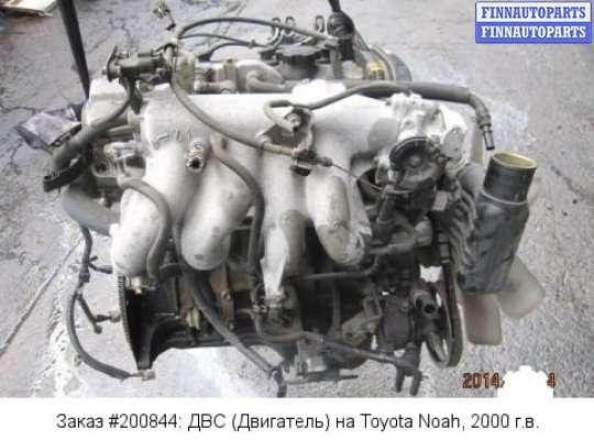 ДВС (Двигатель) на Toyota Town Ace Noah