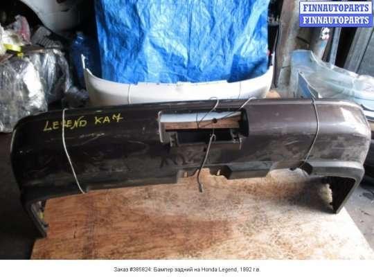 Бампер задний на Honda Legend II KA7