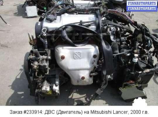 Двигатель (ДВС) 4G13 (12V)