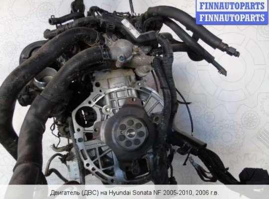 Двигатель (ДВС) G4KC