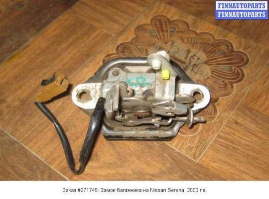 Замок багажника на Nissan Serena II C24 (Japan)