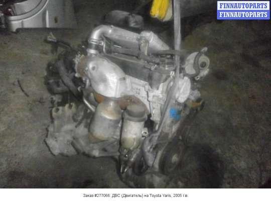 Двигатель (ДВС) 1ND-TV