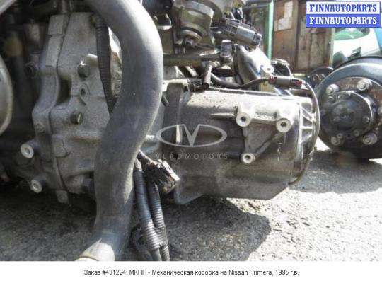 МКПП - Механическая коробка на Nissan Primera (P10)