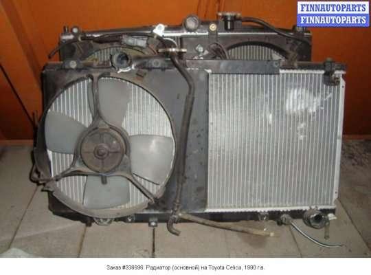 Радиатор (основной) на Toyota Celica T18