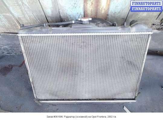 Радиатор (основной) на Opel Frontera B