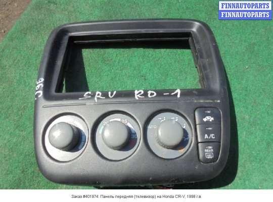 Панель передняя (телевизор) на Honda CR-V I (RD)