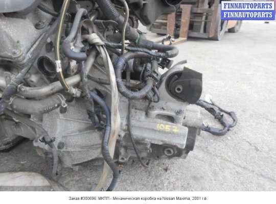 МКПП - Механическая коробка на Nissan Maxima QX III A33