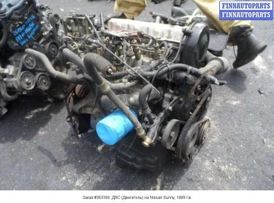 Двигатель (ДВС) CD17
